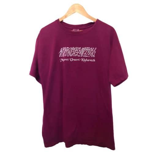 EMF bescherming T-shirt